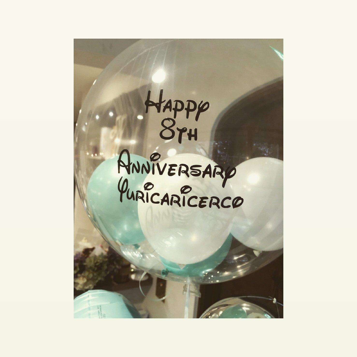 ユーリカリチェルコは創立8周年を迎えました‼️まだまだ邁進して行きます‼️